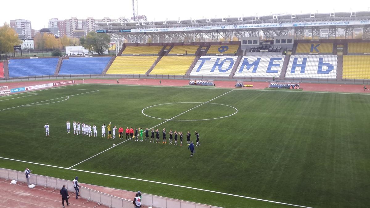 *LIVE* FC Tyumen 1-1 Sokol Saratov